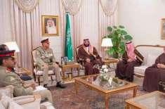 آرمی چیف  اور سعودی ولی عہد کے مابین ملاقات