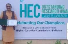 گورنمنٹ کالج یونیورسٹی لاہور کا اعزاز