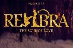 فلم''رہبرا'' آئندہ سال نمائش کے لیے پیش کی جائے گی