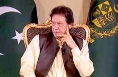 وزیراعظم عمران خان پر یورپ میں مقدمہ درج ہونے کا امکان