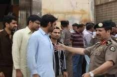 سعودی عرب میں تعینات پاکستانی قونصل جنرل نے 'ہروب ' کے حوالے سے وضاحت ..