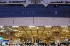 تمام ایئرپورٹس پر پلاسٹک کی لازمی ریپنگ کا حکم نامہ منسوخ