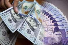 انٹربینک مارکیٹ میں پاکستانی روپے کے مقابلے میں امریکی ڈالرکی قیمت ..
