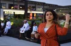 سعودی دارالحکومت ریاض میں بنا حجاب کے گھومنے والی خاتون نے سب کو حیرت ..