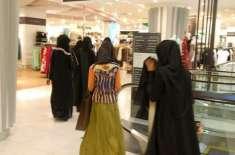 دُبئی: بھارتی نوجوان کی کم سن لڑکی سے شرمناک حرکت