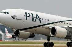 کراچی سے پشاور جانے والی پرواز میں بم کی اطلاع غلط نکلی