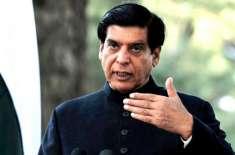 راجہ پرویز اشرف نے کنٹونمنٹ بورڈ الیکشن کی مانیٹرنگ کیلئے 6 نگراں کمیٹیاں ..