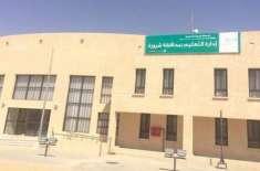 کوروناکے باوجود سعودی عرب میں امتحانات مقررہ وقت پر ہوں گے