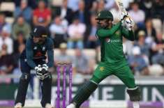 Pakistan Cricket Team Visits England Corona Fears