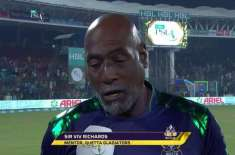 viv richards won trophy after 40 years