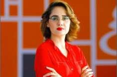 غریدہ فارروقی نے ن لیگ کے بیانیے کو پی ٹی آئی کے بیانے سے کمزور قرار ..