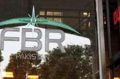 ایف بی آر کی ٹیکس نادہندگان کے خلاف کارروائیاں 'اوریئنٹل کارپیٹ انڈسٹری'کے ..