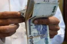 سعودیہ میں منی لانڈرنگ میں ملوث 6 بھارتی شہری پکڑ ے گئے