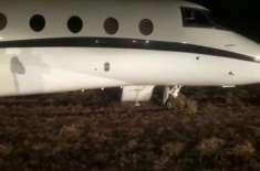 راولپنڈی ائیرپورٹ پر پاک فضائیہ کا طیارہ حادثے کا شکار ہوگیا