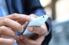 """25 سال بعد موبائل سے """"ایس ایم ایس"""" ختم؟"""