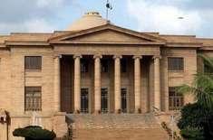 محکمہ تعلیم میں غیرقانونی بھرتیوں کے کیس کی سماعت