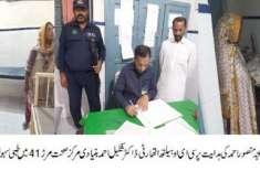 ننکانہ صاحب: چیف ایگزیکٹو آفیسر ہیلتھ اتھارٹی کا تحصیل شاہ کوٹ کے بنیادی ..