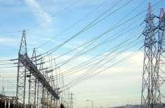 بجلی کی قیمتوں میں 1 روپے 80 پیسے اضافے کی تیاریاں،سی پی پی اے نے نیپرا ..