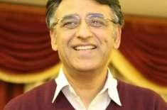 وفاقی وزیر خزانہ اسد عمر سے مستعفی ہونے کے مطالبے کی قرارداد پنجاب ..
