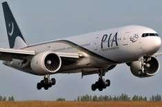 پی آئی اے نے اندرونِ و بیرونِ ملک سفر کے لیے ٹکٹوں کی قیمت بڑھا دی