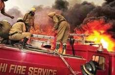 نئی دہلی میں ایک اور سرکاری عمارت میں آتشزدگی