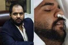 دو سال قبل متحدہ عرب امارات میں ہلاک ہو جانے والا پاکستانی شخص تاجروں ..