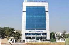 ایف پی سی سی آئی کی اسٹینڈنگ کمیٹی برائے ہیلتھ کیئر اینڈ میڈیکل ڈیوائسز ..