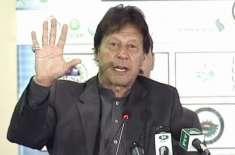 وزیراعظم عمران خان 29مارچ کو کراچی پہنچیں گے ، کراچی پیکیج کا اعلان ..