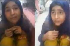 خاتون کی بیوٹی پارلر میں بچی سے زیادتی کی کوشش