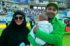 sarfraz wants to take family to the world cup 2019