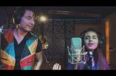 علی ظفر کا بلوچی زبان میں 12سالہ لڑکی کے ساتھ گانا ہٹ ہو گیا