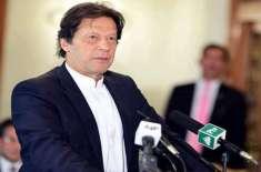 عمران خان نے بلاول کو صاحبہ کہہ دیا