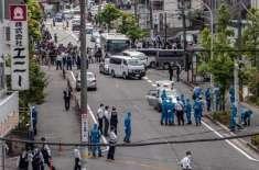جاپان میں ایک شخص کا چاقو سے حملہ ' ایک ہلاک '17افراد زخمی