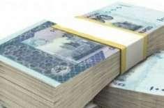 موسمیاتی تبدیلی ڈویژن کے لئے 3 ارب76 کروڑ 58 لاکھ روپے سے زائد کے فنڈز ..