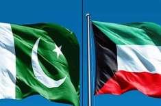 کویت کا مختلف شعبوں میں پاکستان سے افرادی قوت درآمد کرنے کے لئے مفاہمت ..