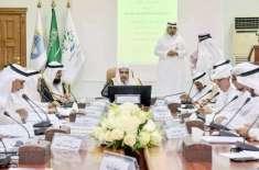 سعودی فلاحی تنظیم نے رمضان میں شاندار کارنامہ انجام دے ڈالا