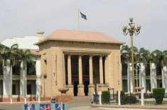 چغتائی لیب کی انتظامیہ کیخلاف کاروائی کے مطالبے کی قرارداد پنجاب اسمبلی ..