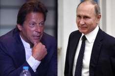 توقع ہے کہ روسی صدرجلد ہی پاکستان کا دورہ کریں گے