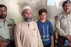 داتا دربار دھماکے میں لاپتہ ہونے والا بچہ راجن پور سے مل گیا