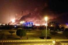 پاکستان کی جانب سے سعودی تیل تنصیبات پر ڈورن حملوں کی سخت الفاظ میں ..