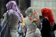 اسلاموفوبیابڑھنے سے برطانیہ میں باحجاب مسلمان خواتین کو قتل کا خدشہ