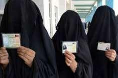 سعودی عرب میں سرپرست کی شرط ختم ہونے کے بعد خواتین کی زندگی بدل گئی