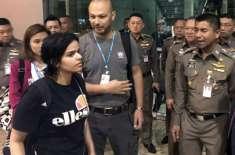 جدہ: مفرورسعودی لڑکی کو پناہ گزین کا درجہ دے دِیا گیا