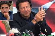 کپتان کے بعد چئیرمین پاکستان پیپلز پارٹی بلاول بھٹو زرداری کی انگوٹھی ..