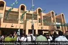 سعودیہ میں پاکستانی پاسپورٹ فیس میں کمی پر آج سے عملدر آمد شروع