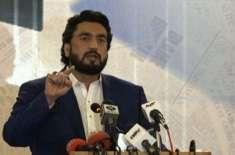 وزیر مملکت برائے سیفران شہریار خان آفریدی کی دوحہ سینٹرل جیل میں پاکستانی ..