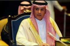 ایران دہشت گردی کا سب سے بڑا پشتی بان ہے،سعودی وزیرخارجہ