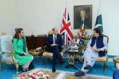 برطانوی شہزادہ ولیم اور ان کی اہلیہ ڈچز آف کیمبرج کیٹ میڈلٹن کی وزیر ..