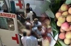 بھارت میں لچی کھانے سے ہلاک بچوں کی تعداد 100 ہوگئی