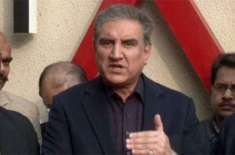 پاکستان تحریک انصاف میں نہ تو شاہ محمود قریشی گروپ ہے نہ جہانگیر ترین ..